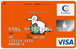 GEF CARD