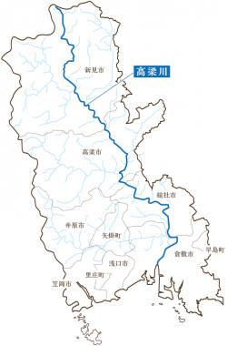 高梁川と流域の7市3町