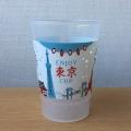 東京デザインカップ